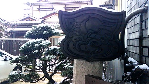 decorative tile and a sculpted tree in today's snow
