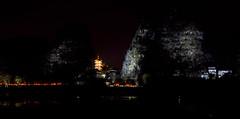 170108214543_A7s (photochoi) Tags: guilin china travel photochoi 桂林 桂林夜景 兩江四湖