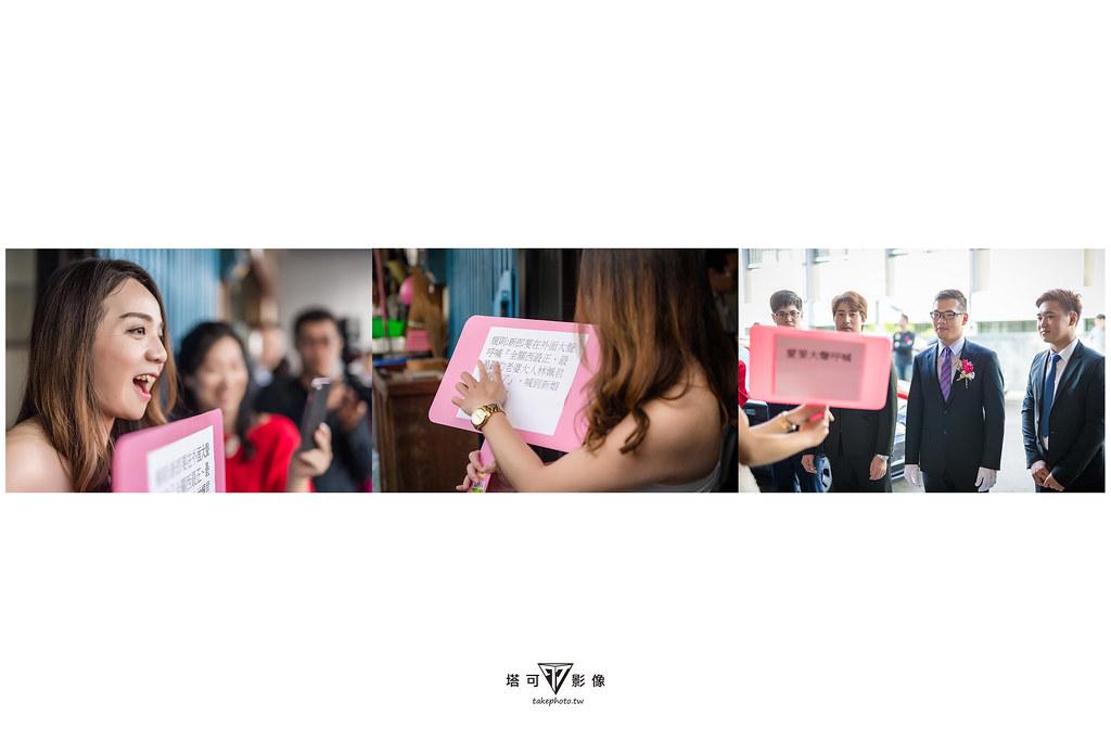 新竹婚攝,結婚,weddingday,婚禮紀錄,喜來登,迎娶,彭園會館,白紗,長頭紗,塔可影像,takephoto.tw