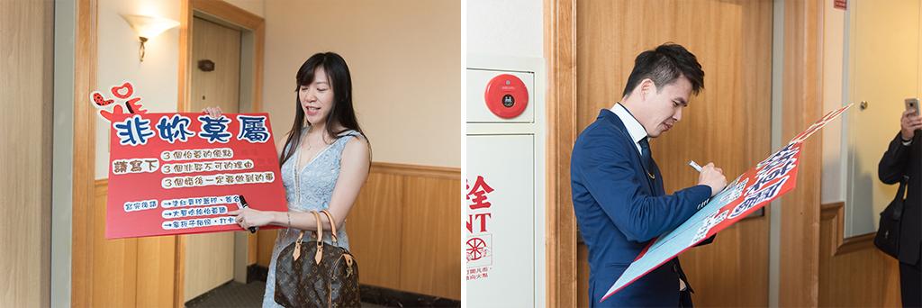 婚禮記錄韋勳與怡蓉-84
