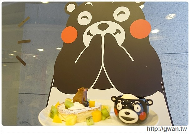 kuma cafe,kuma 餐廳,kumamon,酷MA萌,熊本熊,熊本部長,台北咖啡廳,下午茶.台北,捷運中山站,中山商圈咖啡廳,主題咖啡館-26-1-826-1