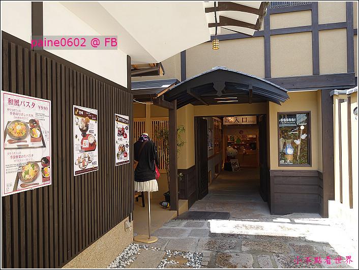 京都Hello Kitty茶寮 (5).JPG