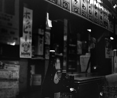 Tokyo (* Daniel *) Tags: mamiya mamiya7ii markdaniel markdanielphotocom kodak ilford ilfordid11 id11 trix 400trix kodaktrix kodak400trix kodak400tx asa320 tokyo japan bw blackwhite blackandwhite mono monochrome film filmgrain night street streetphotography streetphoto