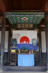 Court Hall (大堂, dà táng)