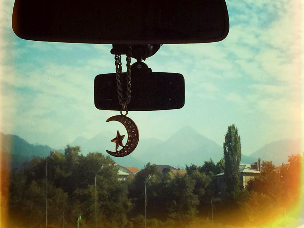 фото: Алматы