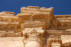 {Augustus's Arch Jerash Jordan}FCC164