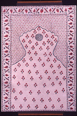 Prayer Mat (Ackland Art Museum, Chapel Hill, NC)