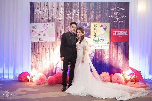 weijet_hueyyun-511-edit_16556453841_o