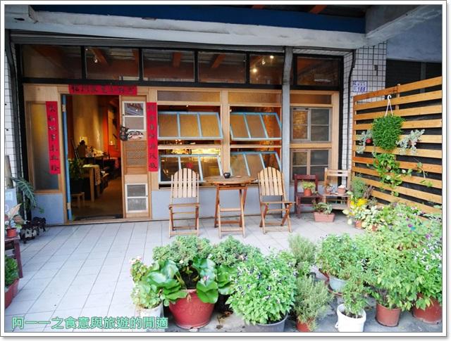 台東美食老宅老屋享樂商號貝克蕾手工烘培甜點下午茶宵夜image003