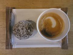 Feng-shui coffee
