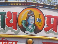 India 2006 - Camion decorato a Vikhroli (Bombay) (*maya*) Tags: shadow 3d display lettering decorated signpainting devanagari devanagariscript dropshaddow