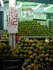 Durian 04 (Photography lesson in Shanghai) Tags: food yellow fruit singapore durian malaya