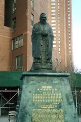 NYC - Chinatown: Confucius Plaza - Confucius S...