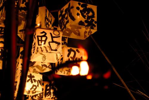 big lanterns