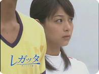速水もこみち、相武紗季、松田翔太、若櫬千夏_レガッタ