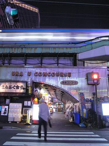 有楽町コンコース 1