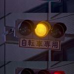 Tokyo 3677 thumbnail