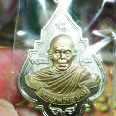 อีกรุ่น ของหลวงพ่อคูณที่เรา The Amulet Thailand อยากแนะนำ ที่มีรูปแบบสวย ทรงพุ่มข้าวบิณฑ์ นั่นคือรุ่น โภคทรัพย์  เป็นเหรียญอัลปาก้า หน้ากากลูกปืน สวยล้ำ พุทธคุณเด่นด้านแคล้วคลาด เนื่องจากเชื่อกันว่า การนำปลอกลูกปืน มาทำพระเครื่องนั้น ย่อมปกป้องอันตรายได้