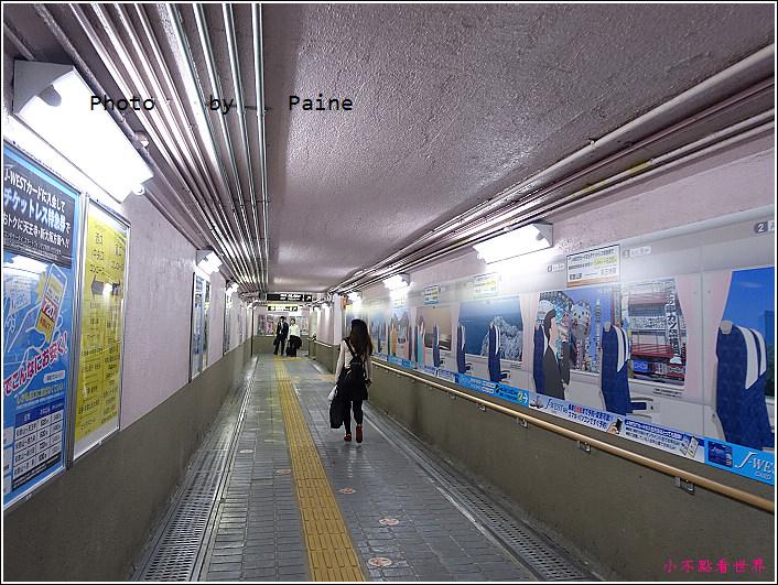 和歌山貴志站 (7).JPG