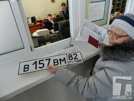 ВСамарской области выдают крымские автомобильные номера