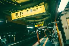 Inari_1 (hans-johnson) Tags: 1635 35mm people human woman station eki kyoto kinki kansai japan nihon nippon railway jr film vsco vscocam vscofilm canon eos 5d 5d3 5dm3 5diii street asia yellow 人 京都 駅 近畿 関西 日本 ジャパン レール 鉄道 フィルム city urban ウルバン シティ lightroom キヤノン fushimi inari taisha inaritaisha inarisan temple jinja shrine shinto sky red blue orange 伏見稲荷大社 伏見 稲荷 大社 稲荷山 travel 建築 戶外 night light lomo asian exit metro metropolitan metropolis