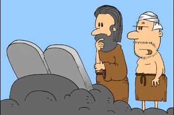 Ο Θεός και οι 10 εντολές