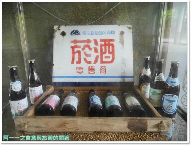花蓮旅遊文化創意產業園區酒廠古蹟美食伴手禮image021