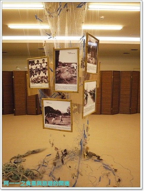 台東成功旅遊景點都歷遊客中心親子寓教於樂阿一一image039