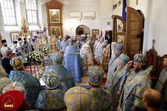 121. The Commemoration of the Svyatogorsk icon of the Mother of God / Празднование Святогорской иконы Божией Матери