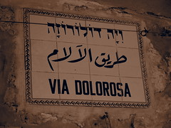 Via Dolorosa is The way that Jesus Walked before beeing cruicified!