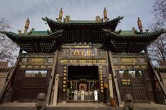 Star lattice gate (櫺星門, líng xīng mén)