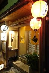 DSC08654 (jon.power22) Tags: japan kyoto pontocho street pontochō hanamachi