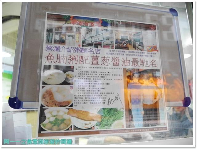 香港美食伴手禮珍妮曲奇生記粥品專家小吃人氣排隊店image007