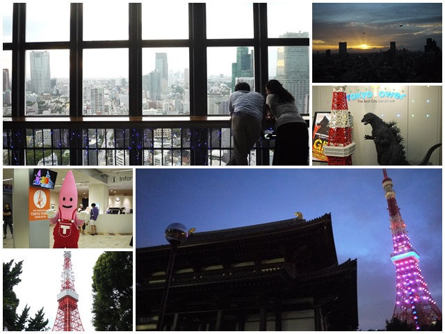 日本東京旅遊東京鐵塔芝公園夕陽tokyo towerpage