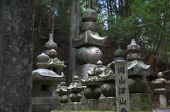 Cemetary Oku-no-in Koya-San