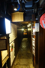 DSC08652 (jon.power22) Tags: japan kyoto pontocho street pontochō hanamachi