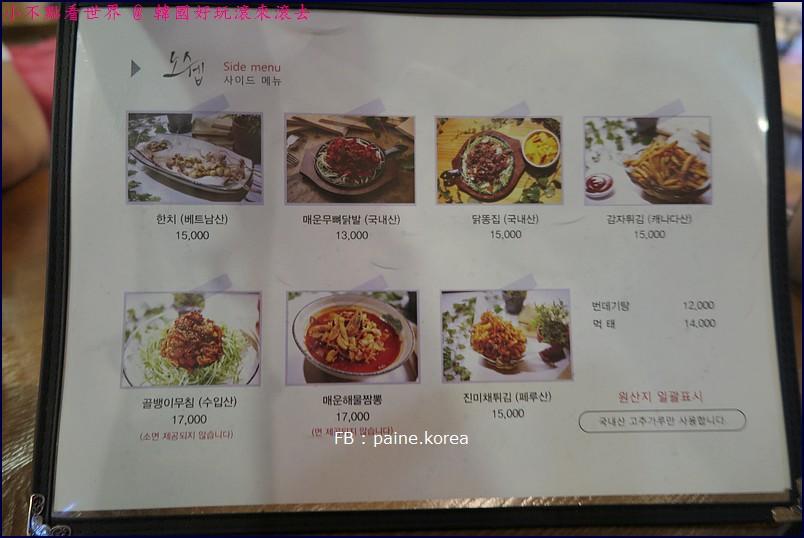 弘大 Noh Chef&Pane Chicken (6).JPG