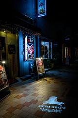 三宮センターサウス通 #2ー Centre South Street, Sannomiya #2 (kurumaebi) Tags: kobe 神戸 nikon d750 street landscape sannomiya 三宮 japan urban 街