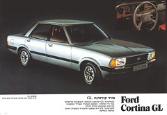 Ford Cortina GL (Hugo-90) Tags: ford cortina gl israel ads advertising brochure catalog drucksache imprime fomoco sedan limousine saloon car auto automobile vehicle