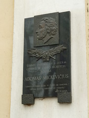 Tablica pamiątkowa | Memorial
