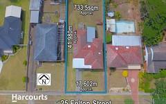 25 Felton Street, Telopea NSW