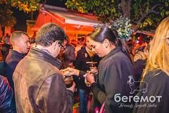 Navidad 2016 - Sevilla