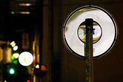 circle (KENTO SUGITA) Tags: street black japan night tokyo pentax outdoor snapshot k7