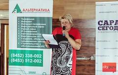 фестиваль «Зодчество-Саратов Сегодня»