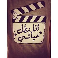 انا بطل حياتي وتيابي (Waelboy) Tags: square squareformat iphoneography instagramapp uploaded:by=instagram