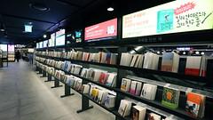 Jongno_Books_07 (KOREA.NET - Official page of the Republic of Korea) Tags: 종로 종로구 종로서적 서점 종각역 서울 한국 bookstore jongnobooks jongno jongnogu jonggak jonggakstation jongnotower seoul bookshop 종로타워