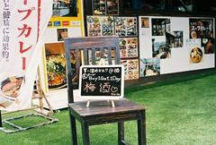 Buy 1 - Get 1 Day (35mm) (jcbkk1956) Tags: bangkok thailand minolta xd7 manualfocus analog 50mmf17 35mm fujicolour200 notice sign thonglo restaurant bar japanese worldtrekker