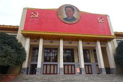 Shi Bo Wu Guan (with nothing inside! :_(  ) (MFinChina) Tags: china hunan changsha mao maozedong communism