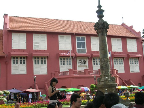 Stadthuys - Dutch Town Hall in Malacca