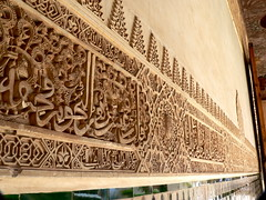 La Alhambra, Granada (chrisflyer) Tags: fz20 spain europe eu mosque andalucia espana espanol alhambra moorish granada moor chrisflyer